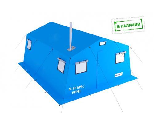 Палатка МЧС М-30