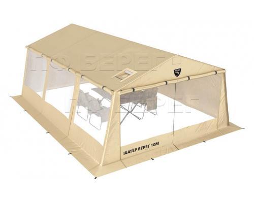 Палатка-шатер Берег 10М