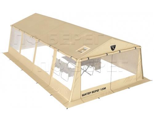 Палатка-шатер Берег 15М